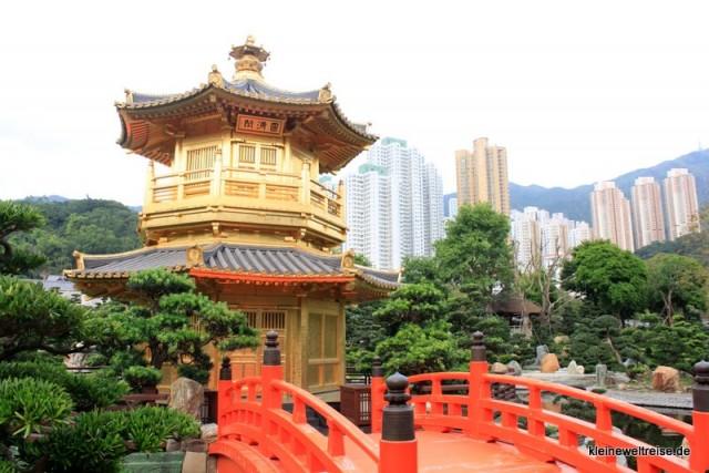 Der Nan Lian Garden