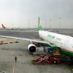Mit Eva Air nach Taipeh
