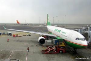 Airbus A330 der Eva Air am Flughafen Hong Kong International