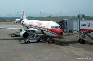 Airbus A320 China Eastern Airlines