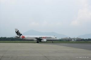 Jetstar Pacific: Airbus 320